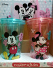 Mickey and Minnie Tumbler Set